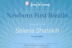 Selena_Shatskih_sertifikat_4