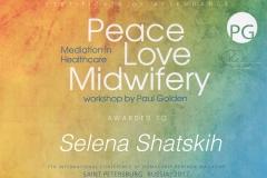 Selena_Shatskih_sertifikat_6