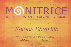 Selena_Shatskih_sertifikat_7