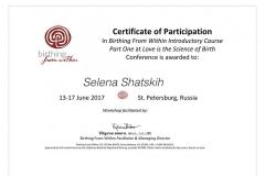 Selena_Shatskih_sertifikat_8