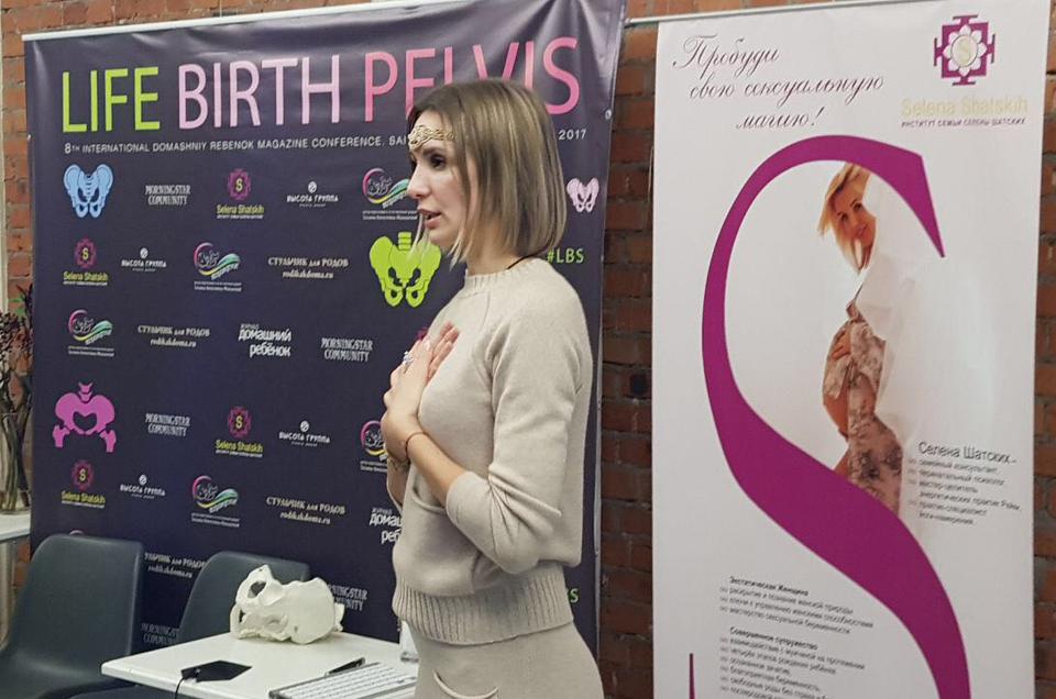 Selena_Shatskih_konferenciya_domashnii_rebenok