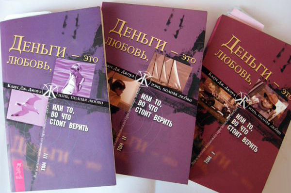 Institut_Semii_Seleny_Shatskih